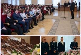Торжественное вручение паспортов юным гражданкам РФ