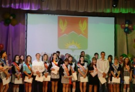 Слет выпускников 2017