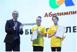 Участие в чемпионате «Абилимпикс»