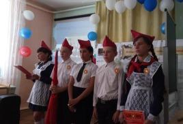 Районный фестиваль «Мой родной Саянский район»